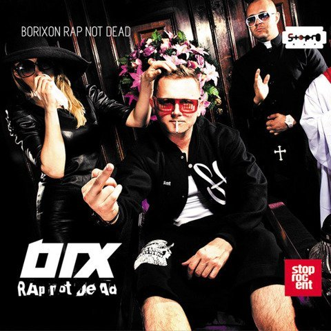 Borixon-Rap Not Dead CD